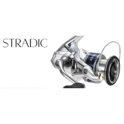 Shimano Stradic 2500 HG